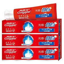 高露洁光感·劲白牙膏 170g×3支  29.9元