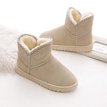 踏雪寻你# 韩语娜 短筒雪地靴 29元包邮(49-20券)