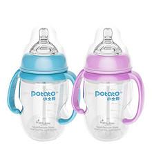 防胀气小能手# 小土豆 PP婴儿宽口奶瓶270ml 14.9元包邮(19.9-5券)
