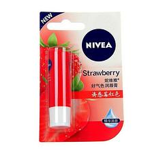 NIVEA 妮维雅 星星之恋润唇系列4.8g 9.9元