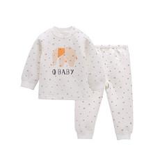 棉柔触感# 爱佳宝 儿童纯棉保暖内衣套装 24.9元包邮(39.9-15券)