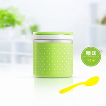 冬日必备# 炊将军 304不锈钢保温饭盒+送勺子 19.9元包邮(24.9-5券)
