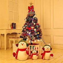 圣诞买买买# 乐翔 圣诞树豪华套餐60cm 5.9元包邮(10.9-5券)
