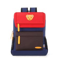 我去上学啦# 奥斯奇 原创小熊儿童双肩包 33元包邮(53-20券)