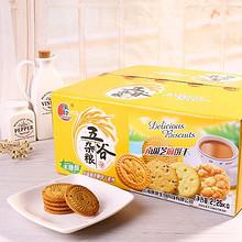 早餐饼干# 康贤 木糖醇无蔗糖饼干4.5斤 29.9元包邮(59.9-30券)