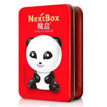 熊猫眼拜拜# 魔盒 黑眼圈眼膜贴10片 29元包邮(49-20券)