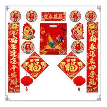 吴芳 福字对联中国结大礼包 9.8元包邮(19.8-10券)