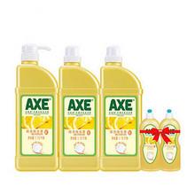 前1分钟# AXE 斧头牌 柠檬洗洁精1.18kg*3瓶+250ml*2瓶 29.9元包邮(39.9-10)