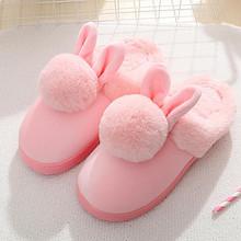 好看又保暖# 蒂芙伦 可爱兔耳朵包跟棉拖鞋 14.9元包邮(19.9-3-2券)