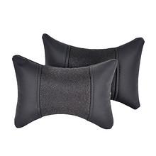 迈瑞驰 汽车护颈枕 一对装 9.8元包邮(24.8-15券)