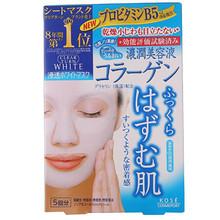 KOSE 高丝 传明酸美白面膜 紫色 5片 44.3元(39+5.3)