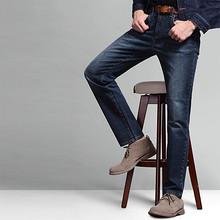 皮尔卡丹 男士修身弹力直筒牛仔裤 103元包邮(128-25券)
