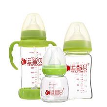 运智贝 防摔婴儿玻璃防胀气果汁小奶瓶 三件套 39元包邮(49-10券)