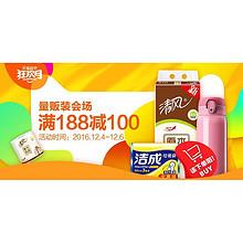促销活动# 天猫超市 量贩装会场 满188减100元