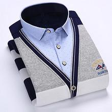 雪尚飞 男士保暖加绒加厚假两件针织衬衫 68元包邮(88-20券)