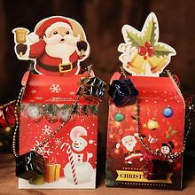 平安夜必备# 禧爱壹家 圣诞节苹果包装盒 30个 9.9元包邮(19.9-10券)