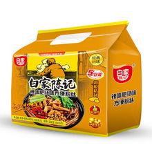 白家陈记 辣味肥肠味方便粉丝 五包装 541g 折8.9元(17.9,5件5折)