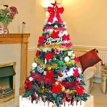 泽浩 豪华圣诞树套餐1.6米加装饰彩灯 16.8元包邮(19.8-3券)