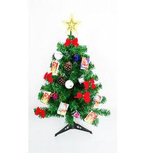 早买早便宜# 唯卡 桌面圣诞树60cm+配饰19个 2.1元包邮(5.1-3券)
