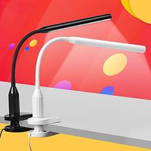 DOSU USB可夹式LED护眼小台灯 19元包邮(49-30券)