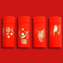红火本命年# 罗曼雪琪 女士大红色纯棉中高腰内裤 4件装 29.9元包邮(39.9-10券)