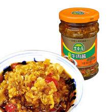 下饭倍香# 吉香居 野山椒牛肉酱 218g 折6.5元(9.8,买3免1)
