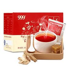 乐颂同款# 999 红糖姜茶 10g*14袋 24元包邮(39-15券)
