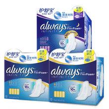 护舒宝 未来感·极护 液体卫生巾日夜套装 3包 54.9元
