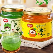 自制甜蜜# 福事多 蜂蜜柚子茶500g+芦荟茶500g  29.9元包邮(34.9-5券)