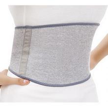 冬日护腰# JUST LIGHT 暖胃保暖加厚护腰带 9.9元包邮(39.9-30券)