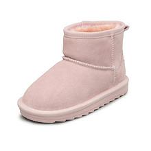 前1分钟半价# 意尔康 男童女童雪地靴 99返49.5元
