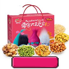 口水娃 坚果零食炒货大礼盒1710g 39.9元包邮(49.9-10券)