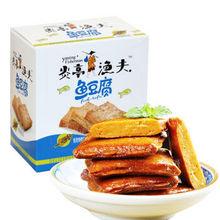 炎亭渔夫 海味零食 鱼豆腐 16g*20袋 11.9元