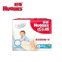 好奇 银装男宝宝成长裤 L24片 折20元(39.9,2件5折)