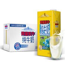 法国进口 荷兰乳牛 全脂牛奶 1L*6盒 29.9元