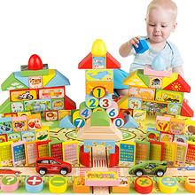 玩乐学习# 丹妮奇特 AR早教宝宝积木玩具 29.8元包邮(39.8-10券)