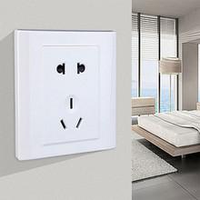 美的 家用五孔插座开关面板 1.9元包邮(2.9-1券)