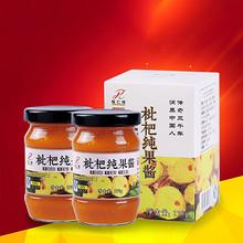 味美营养# 福仁缘 枇杷膏170g*2瓶 19.9元包邮(49.9-30券)