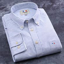 前5分钟# 朗蒙 纯棉牛津纺长袖衬衫 17点 39元包邮(59-20)