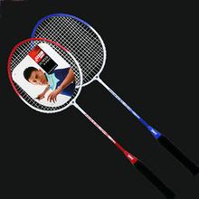 红双喜 初级超轻羽毛球拍2支装 19.9元包邮(39.9-20券)