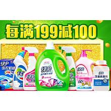 绿伞一路相伴# 京东 绿伞清洁用品 满199-100/99选8件
