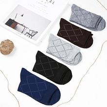 折1元/双#  艾依欧 男女款纯棉袜子 5双*3盒 15.8元包邮(拍3付1+券)