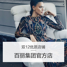 双12好店推荐# 淘宝百丽集团官方店 三件8.8折叠加券价更低