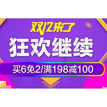 掀开零食高潮# 京东 零食会场 买2免1/低至198-100元