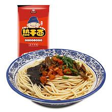 蔡林记 武汉热干面 卤牛肉味 675g 19.9元包邮(29.9-10券)