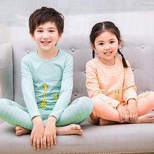 祺米 儿童纯棉内衣套装 29.9元包邮(39.9-10券)