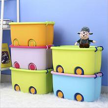 玩具不乱放# 开馨宝 加厚塑料收纳箱2个装 49元包邮(99-50券)