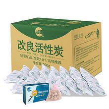 白菜价# 乐嘉康 除甲醛活性炭包 1000g 9.9元包邮(19.9-10券)