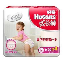 好奇 银装 女宝宝成长裤 L20+4片 19.9元