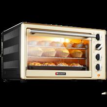 烘焙必备# Hauswirt 海氏 高端大容量家用电烤箱 40L  294元包邮(299-5券)